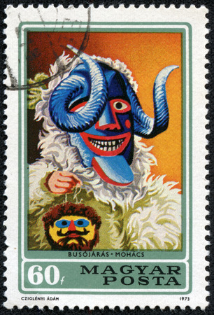 mohacs: HUNGARY - CIRCA 1973: A stamp printed in Hungary from the Busojaras Ceremony, Mohacs. Carnival Masks issue shows Carnival Mask, circa 1973.