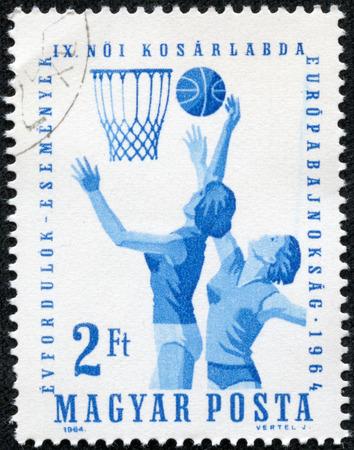magyar posta: HUNGARY - CIRCA 1964: A stamp printed in Hungary shows image of netball players, series, circa 1964