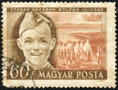 sello: HUNGARY - CIRCA 1950: A stamp printed in Hungary from the Children  Editorial