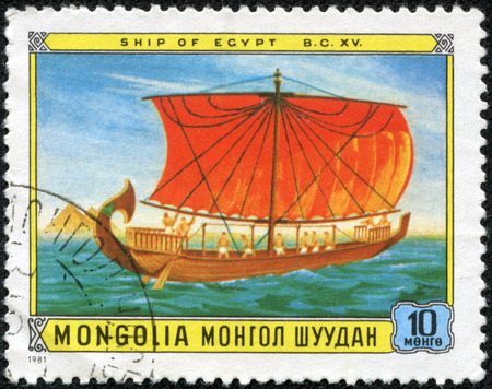 MONGOLIA - CIRCA 1981: A Stamp printed in MONGOLIA shows the Ship of Egypt, 15th cent. BC, from the series \\\Sailing ships\\\, circa 1981