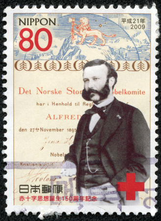 founding fathers: JAPAN - CIRCA 2009: A stamp printed in Japan to celebrate the 150th Anniversary of the Birth of the Idea of ???? the Red Cross in the honor of Swiss businessman and social activist Henri Dunant, circa 2009