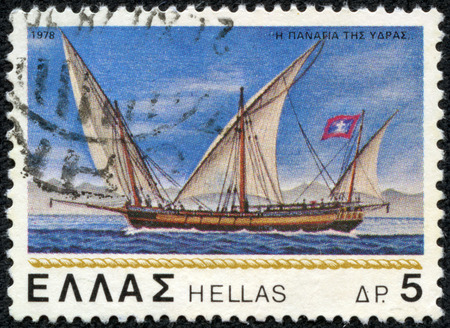 GREECE - CIRCA 1978: A stamp printed in Greece from the  Greek navy  issue shows armed sailing caique  Panagia tis Ydras , circa 1978.