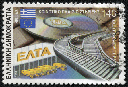 modernization: GREECE - CIRCA 1999: stamp printed by Greece, shows Modernization of Greek Post office, circa 1999