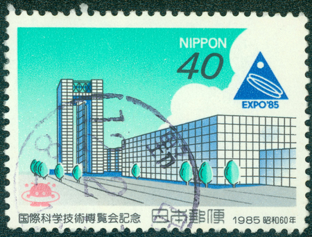 the world expo: JAPAN-CIRCA 1985: A stamp shows image of the dedicated to the Expo 85, officially called The International Exposition, Tsukuba, Japan, The International Science Technology Exposition, circa 1985.