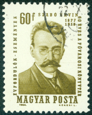 revolutionary: HUNGARY - CIRCA 1964: A stamp printed by Hungary, shows Ervin Szabo, (1877-1918), Revolutionary, circa 1964 Editorial