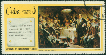 centenary: CUBA - CIRCA 1970: post stamp printed in Cuba shows second socialist party congress by Y. Vinagradov; paintings and quotes; V. I. Lenin birth centenary; Scott 1518 A400 3c, circa 1970