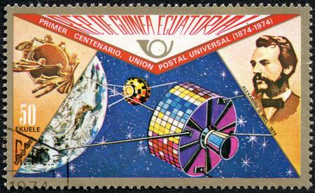 equatorial: EQUATORIAL GUINEA - CIRCA 1974: A stamp printed in Equatorial Guinea, shows satellite, circa 1974.