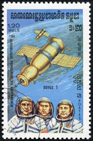 kampuchea: KAMPUCHEA-CIRCA 1984: A stamp printed in the Kampuchea, depicted launching spacecraft Soyuz-7, circa 1984