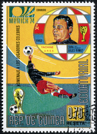martinez: GUINEA EQUATORIAL - CIRCA 1975: a postage stamp printed in Guinea Equatorial showing an image of Lev Yashin soccer player, circa 1975.