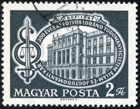 faculty: HUNGARY - CIRCA 1967: A stamp printed in Hungary issued for the 300th anniversary of Political Law and Science Faculty, Lorand Eotvos University, Budapest shows Faculty Building, circa 1967.