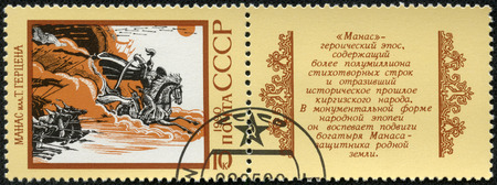 USSR - CIRCA 1990: A stamp printed in USSR from the Epic poems of nations of USSR  issue shows Manas Kirgizia Illustration by T. Gertsen, circa 1990.