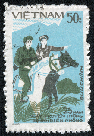 frontier: VIETNAM - CIRCA 1984: a stamp printed in Vietnam shows Frontier Forces, 25th Anniversary, circa 1984 Stock Photo