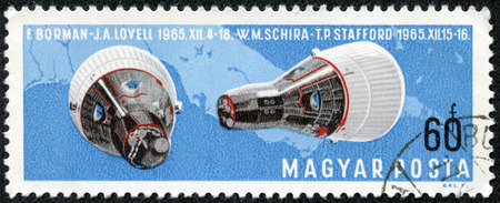 manned: stamp printed by Hungary, shows Manned Space Travel