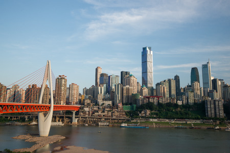 megacity: chongqing cityscape in the financial district