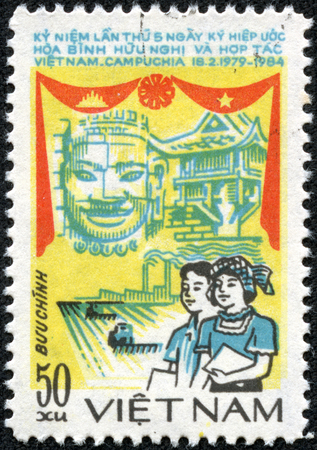 kampuchea: postage stamp of VIETNAM shows cooperation agreement between Vietnam and Kampuchea, circa 1984