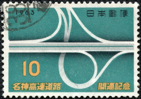 A stamp printed in Japan shows expressway top view, series Opening of Mei shin expressway, circa 1963.