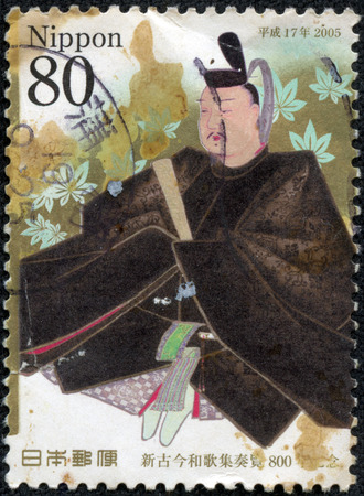 A stamp printed in Japan sshows picture of man in shogun suite, series 1100 Years of the Kokin-shu and 800 Years of the Shinkokin-shu, circa 2005. Stock Photo
