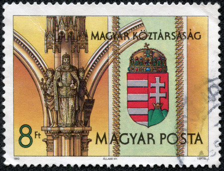 HUNGARY - CIRCA 1990 A stamp printed by Hungary, shows New Coat of Arms, circa 1990 Editorial