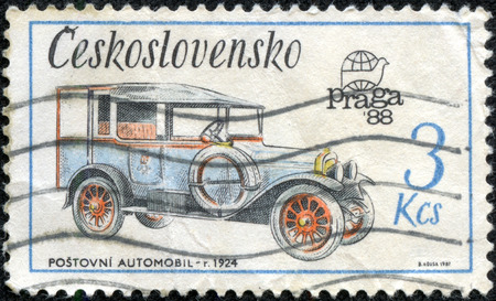CHONGQING, CHINA - May 9, 2014: A stamp printed in Czechoslovakia, shows Zip car (1924), series, circa 1987