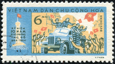 CHONGQING, CHINA - May 10, 2014:A stamp printed by Vietnam shows 10 years of independence of Vietnam, circa 1964