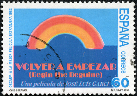 CHONGQING, CHINA - May 10, 2014:a stamp printed in the Spain shows Begin the Beguine, by Jose Luis Garci, Spanish Motion Pictures, circa 1995