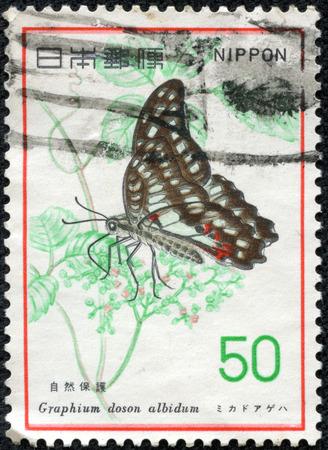 重慶, 中国 - 2014 年 5 月 10 日: イギリスで印刷スタンプは 1972 年頃トランペット、クリスマスと天使を示しています