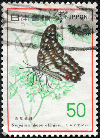CHONGQING, CHINA - May 10, 2014:a stamp printed in the Great Britain shows Angel with Trumpet, Christmas, circa 1972