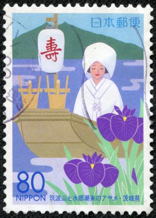 CHONGQING, CHINA - May 22, 2014:A stamp printed in japan shows Ibaraki, circa 2000