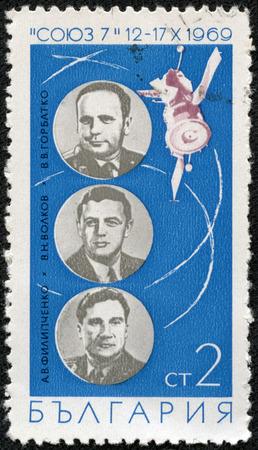 CHONGQING, CHINA - May 21, 2014:stamp printed by Bulgaria, shows The crew of the spaceship Soyuz-7:Anatoly Filipchenko,Vladislav Volkov,Viktor Gorbatko, circa 1969 Editöryel