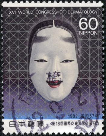 CHONGQING, CHINA - May 21, 2014:A postage stamp printed in Japan shows Noh mask and the design of the skin, series  16th international congress of dermatology, circa 1982.