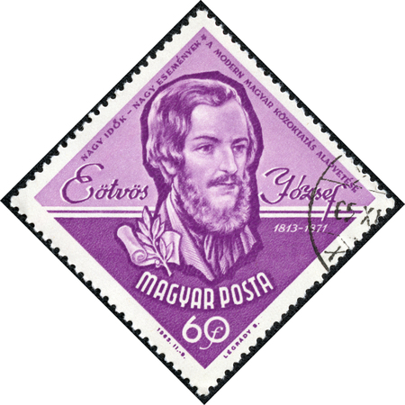 CHONGQING, CHINA - May 21, 2014:a stamp printed in the Hungary shows Jozsef Eotvos, Hungarian Educator, Philosopher and Author, circa 1963