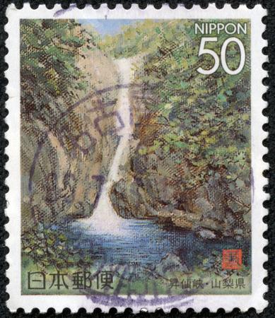 CHONGQING, CHINA - May 20, 2014:A stamp printed in Japan shows shosenkyo Gorge waterfall, circa 1996. Editöryel