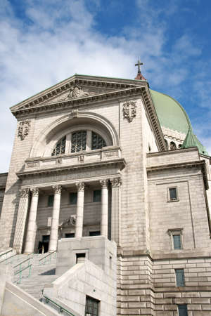 oratoria: Oratorio de San Jos� en Montreal