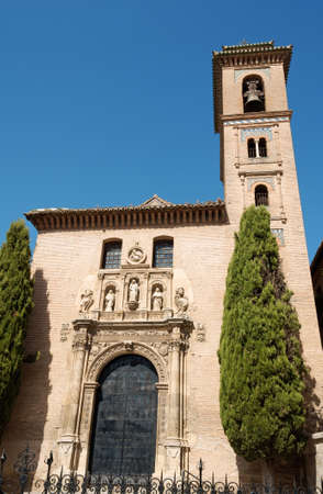 San Gil y Santa Ana Church in Granada. This church was built in 1501 in Mudejar style in place of the mosque of Almanzra. Stock Photo - 11549198