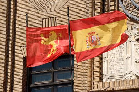 zaragoza: Flags of Zaragoza and Spain on the Municipality of Zaragoza building