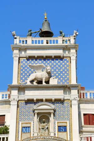 clocktower: Saint Mark clocktower