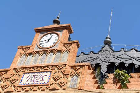 plaza de armas: Seville old train station in Plaza de Armas