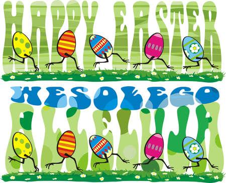 runaway: Feliz Semana Santa - el domingo de Pascua