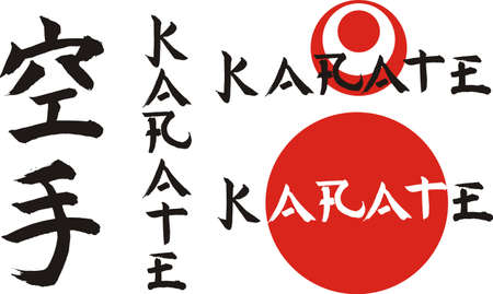 caligraphy: karate - description