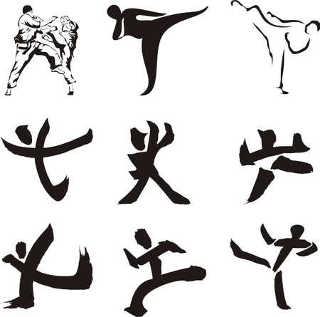 coup de pied: karat� - sports silhouette & figure
