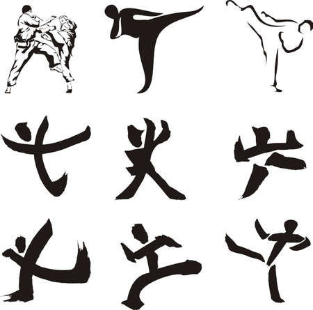 karate kick: karate - sports silhouette & figure