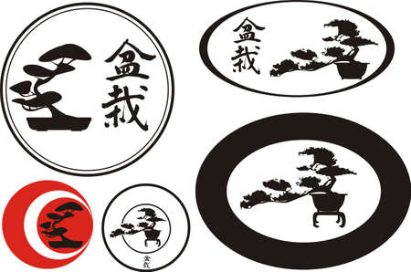 caligraphy: bonsai, kengai, moyogi - logo & silhouette Illustration