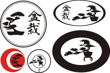 bonsai, kengai, moyogi - logo & silhouette Stock Illustratie