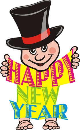 begining: happy new year - begining
