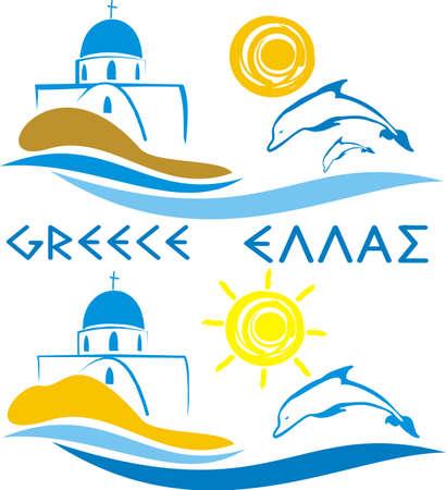 aegean: greece - aegean sea