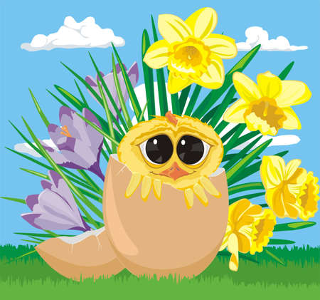 happy easter - early spring garden Vector