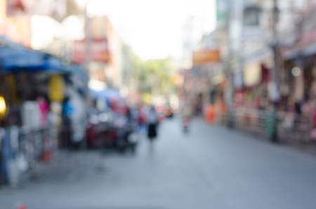 multiple lane highway: Blurred road in Chiangmai Thailand Stock Photo