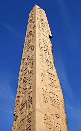 obelisc: Obelisk at Karnak Temple