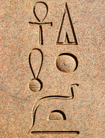 obelisk stone: Ancient Egyptian hieroglyphics - portrait