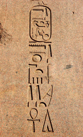 Ancient Egyptian hieroglyphics Carving